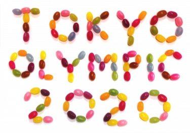 東京2020チケット